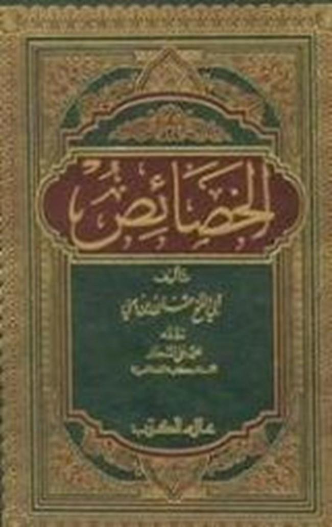 تحميل كتاب اضطرابات النطق والكلام عبدالعزيز الشخص pdf