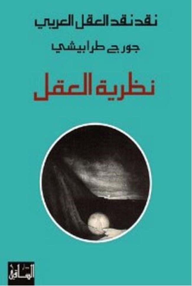 كتاب نسيج الكون pdf