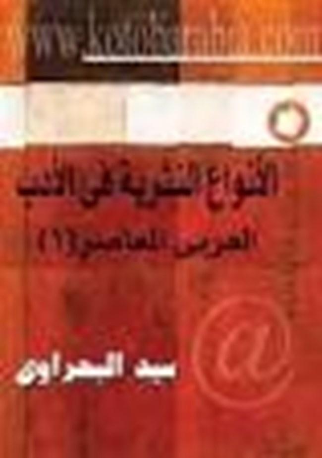 مكتبة نور تحميل كتب pdf قراءة اونلاين