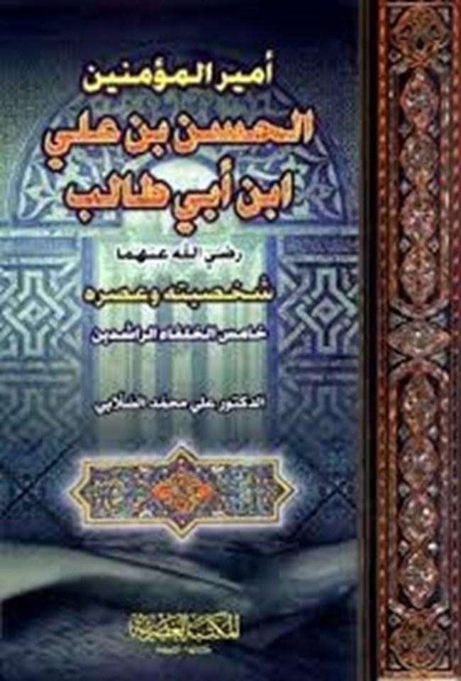 كتب عبد الله كنون pdf
