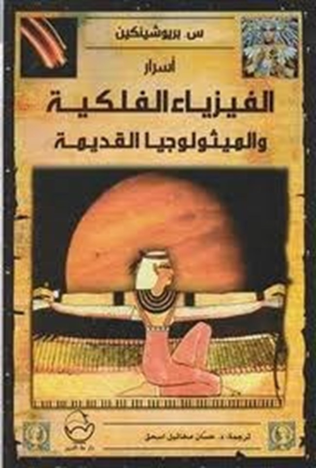 تحميل كتاب الكاراتيه pdf