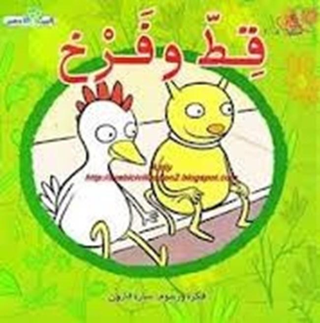 سلسلة كتب اقرأ pdf