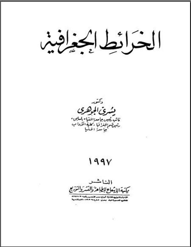 كتاب التدفق pdf