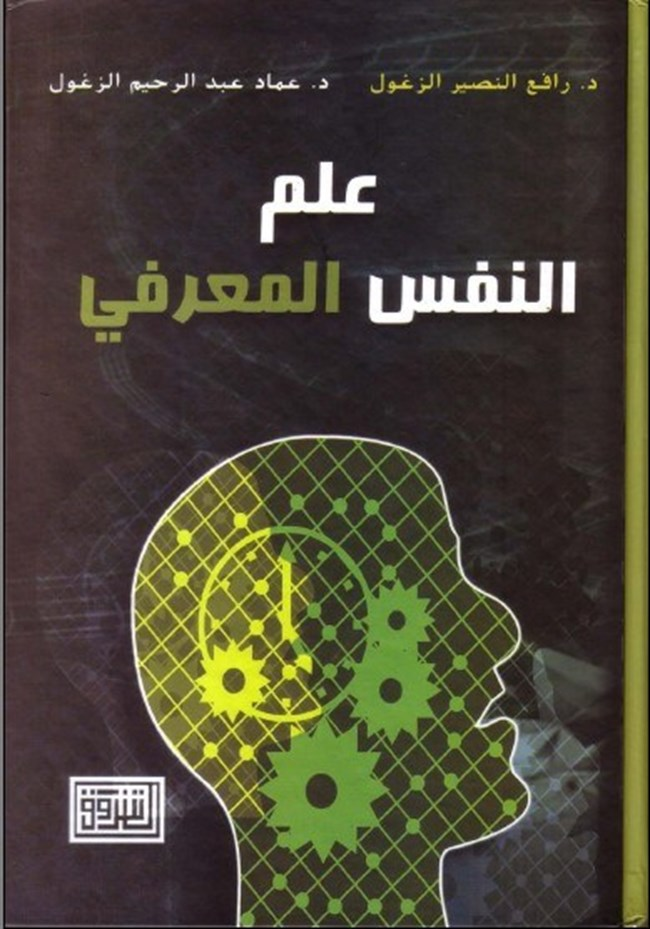 تحميل كتاب طريقة سيدونا pdf