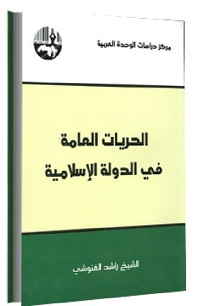 تحميل كتاب سر اسرار تنويم الوعي pdf