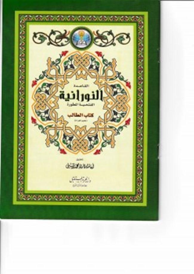 تحميل كتاب عربي فرنسي