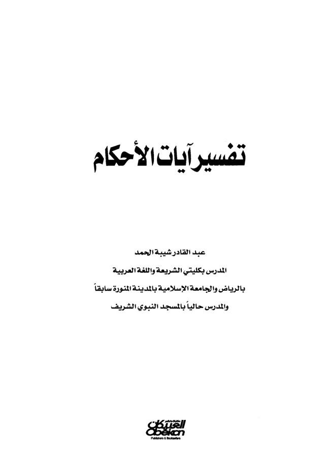 تحميل كتاب رسائل من الماء pdf