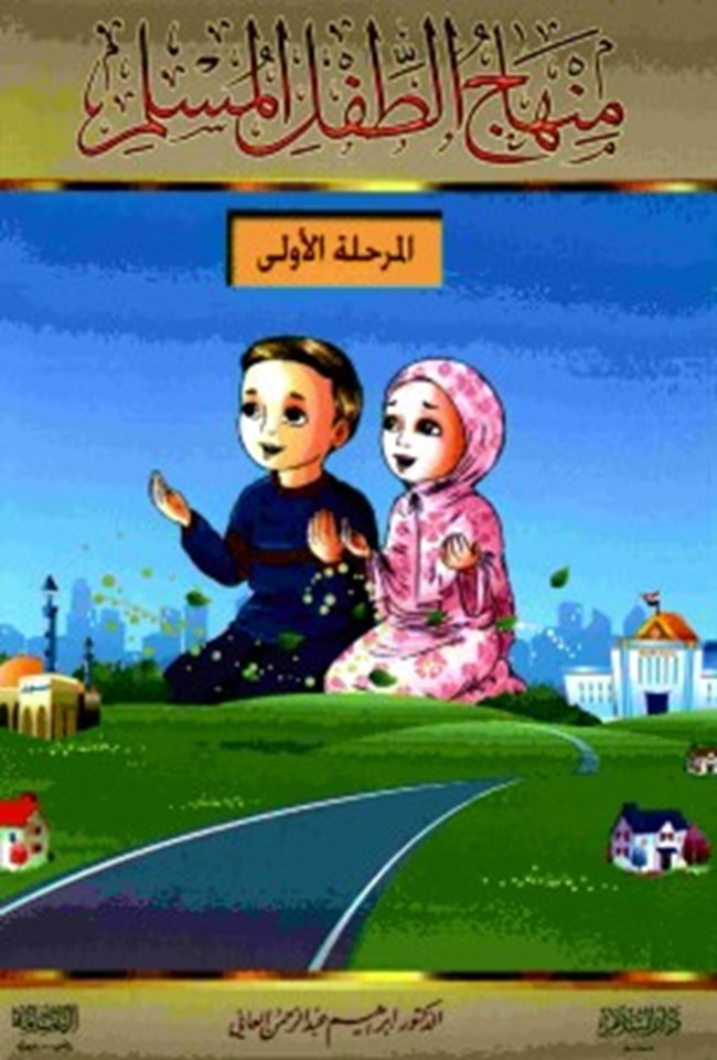العيش بامتنان pdf
