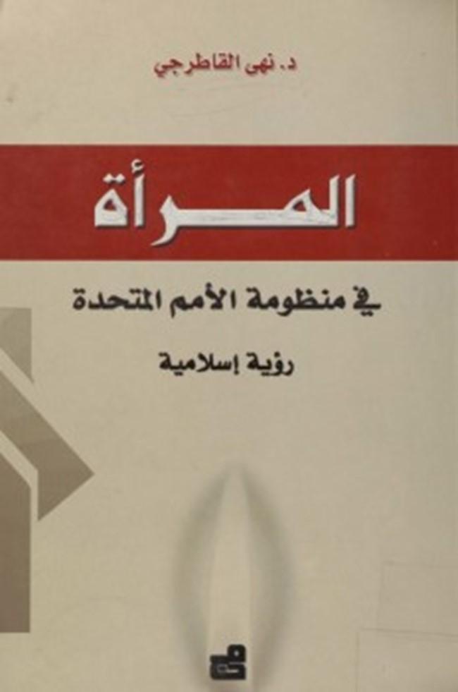 تحميل كتب usmle step 1 pdf