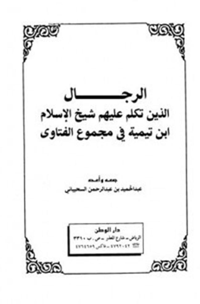 كتاب تكلم بدون خوف pdf