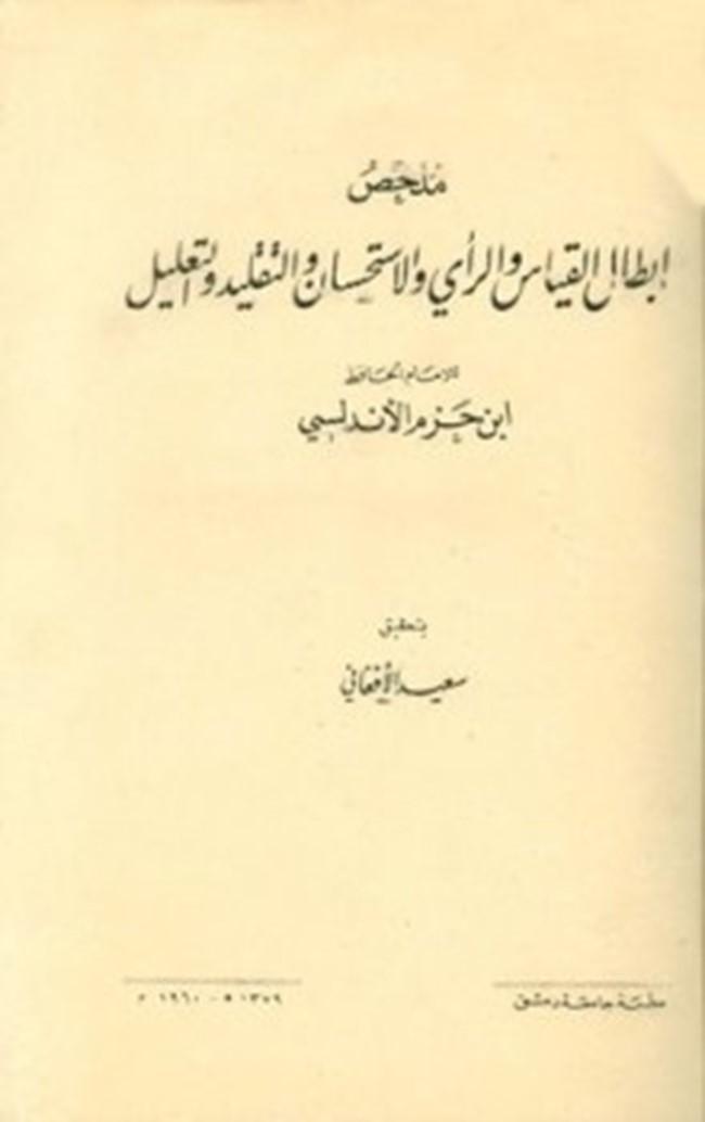 قراءة كتاب أبطال من الصحراء