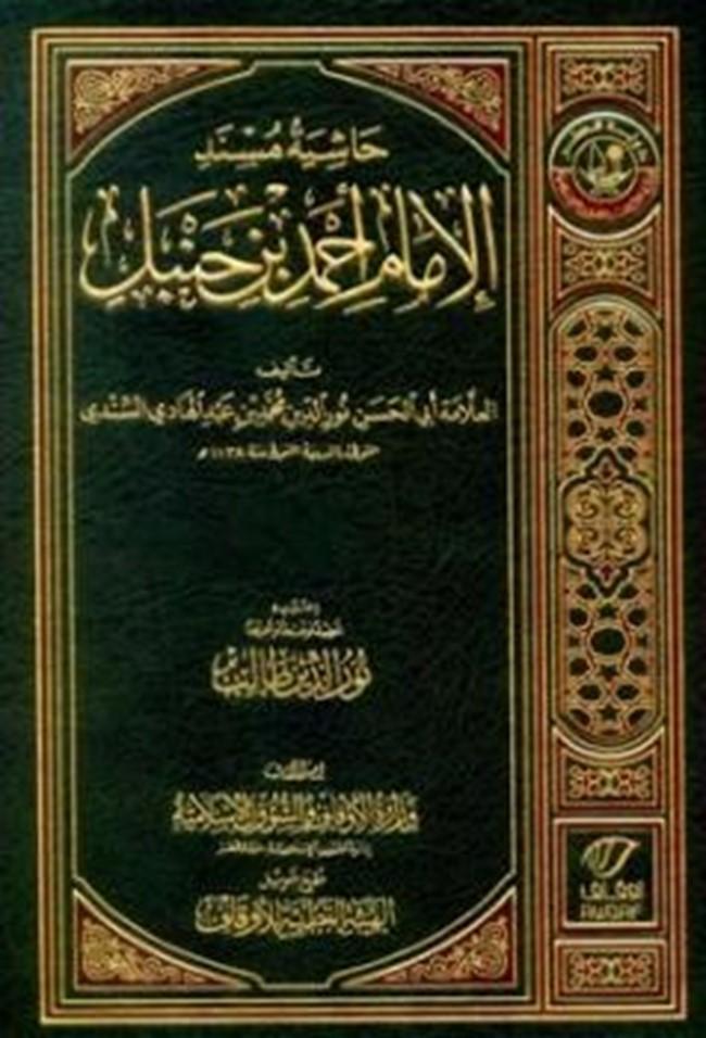 كتاب اخرك علي ابو الحسن pdf