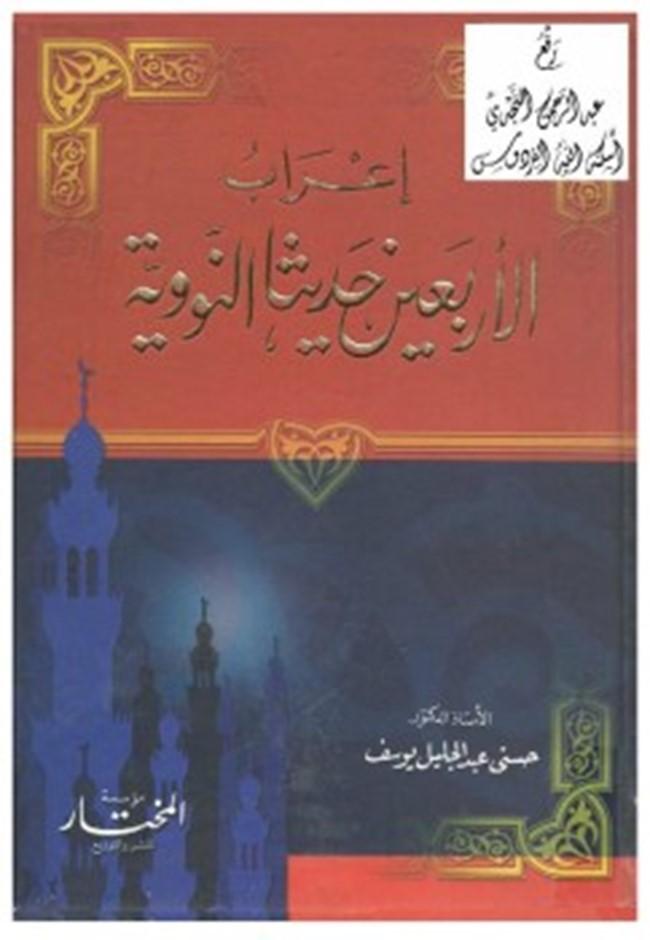 كتاب فيجوال بيسك 2010 عربي pdf